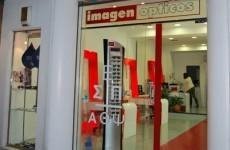 Imagen Ópticos