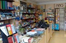 Papeleria Noa Librería Noa