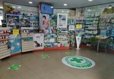 Farmacia Plaza de Toros Sanse