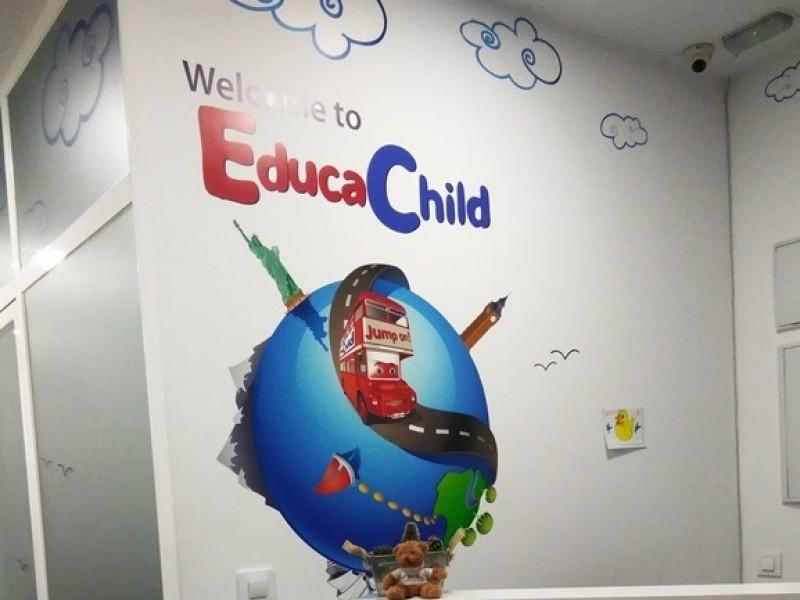 EducaChild Academia de Inglés Madrid