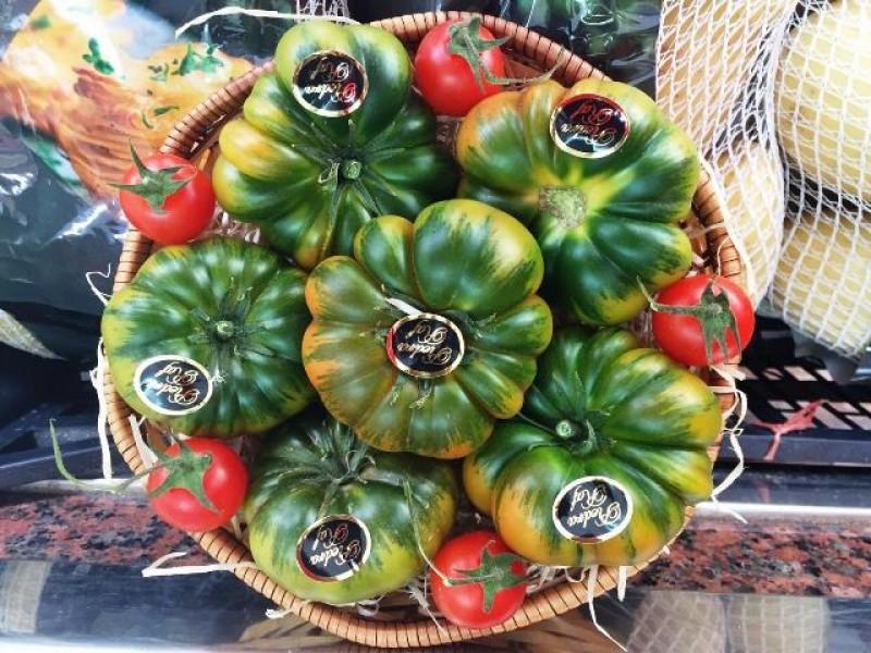 Frutas y Verduras Primi Getafe